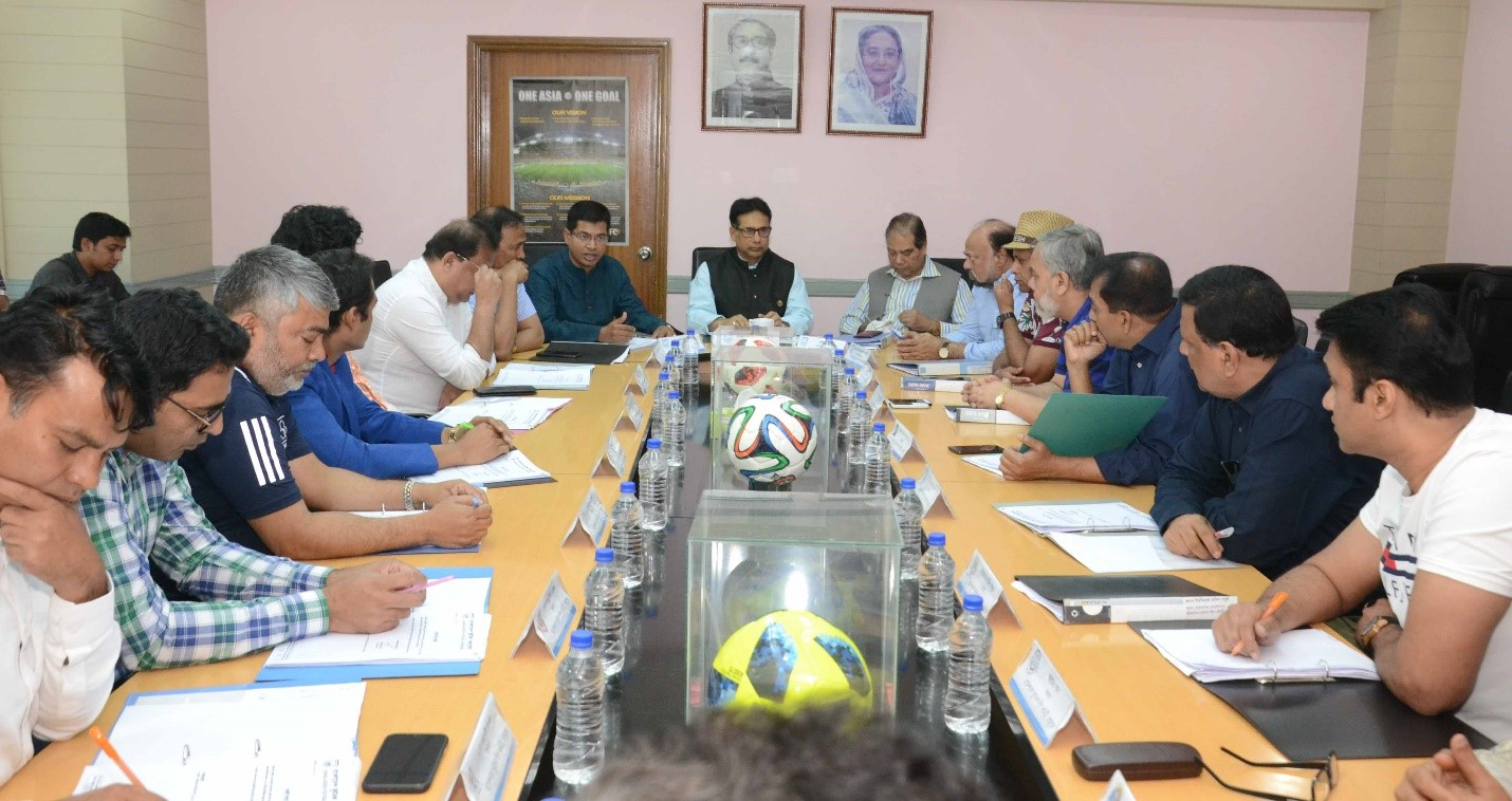 Emergency meeting of BFF Professional League Committee Held on March 17