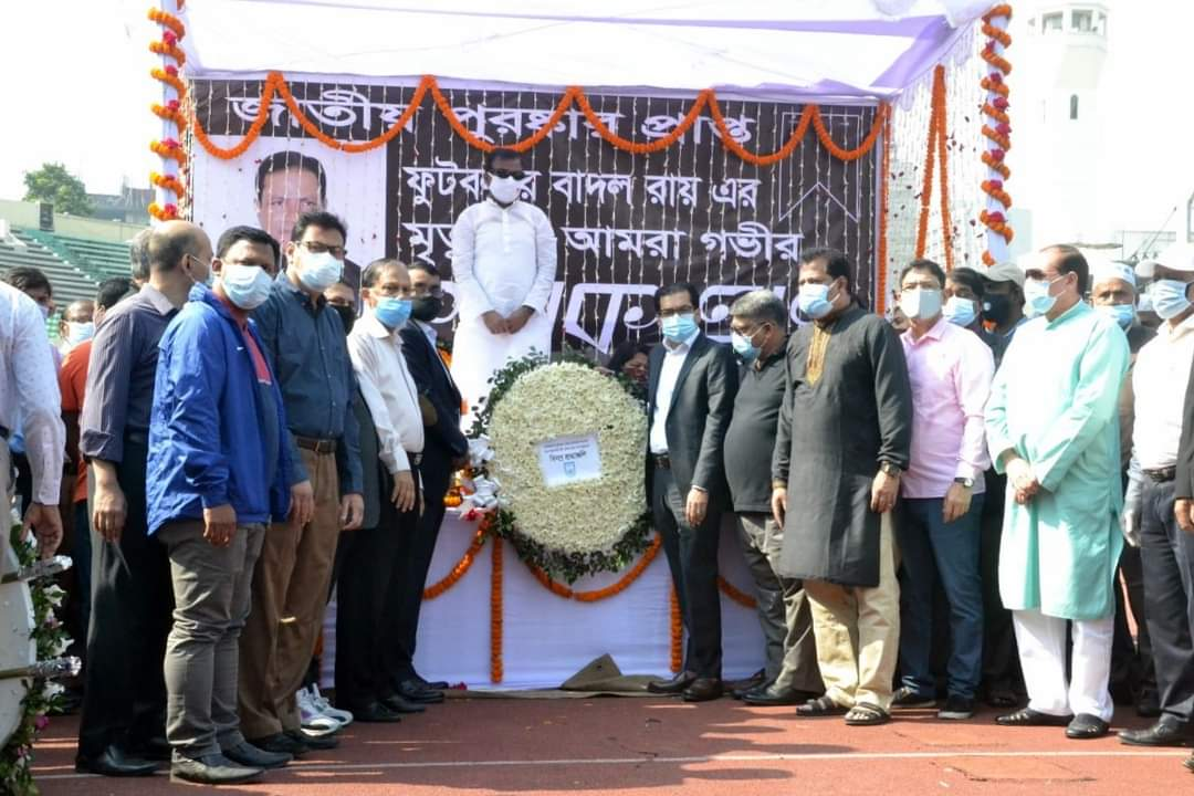 Bangladesh Football Federation (BFF) pays homage to late Shri Badal Roy