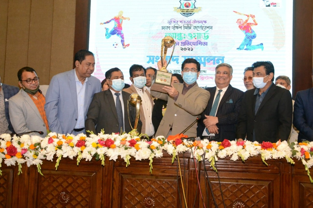 "The inaugural ceremony of the  ""Inter Ward Sports Competition-1428"""