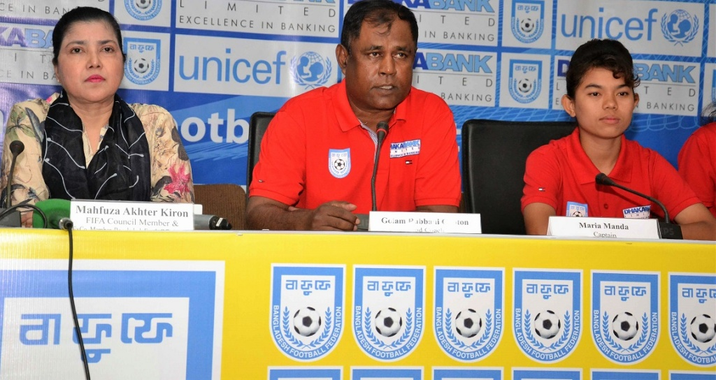 U16 girls to fly for Myanmar Friday