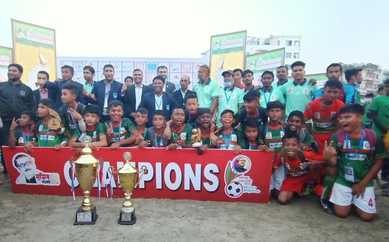 Final match of Bangabandhu Academy Cup Under 12 and 18