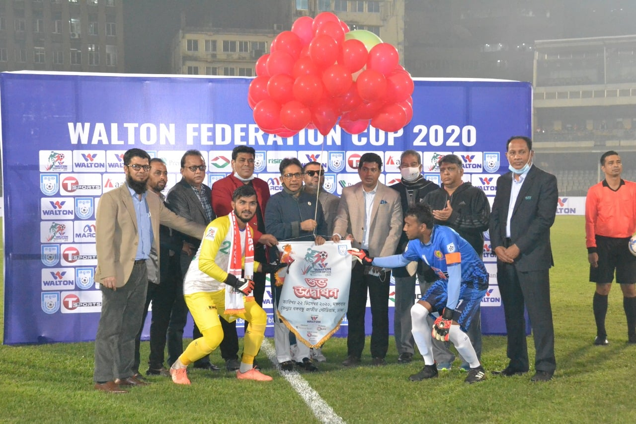 "The Inaugural ceremony of ""Federation Cup 2020"""