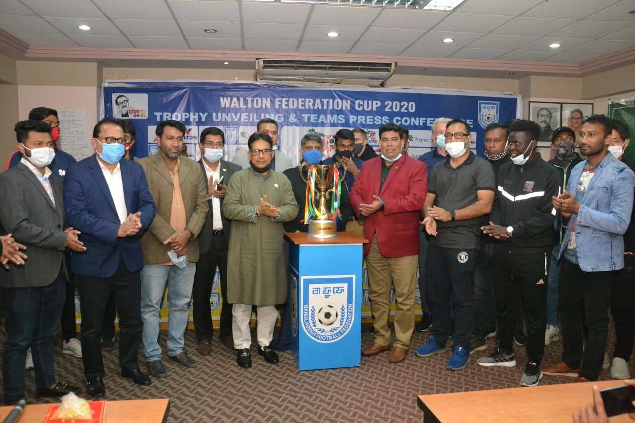 "BFF unveils the trophy of the ""Federation Cup 2020"""