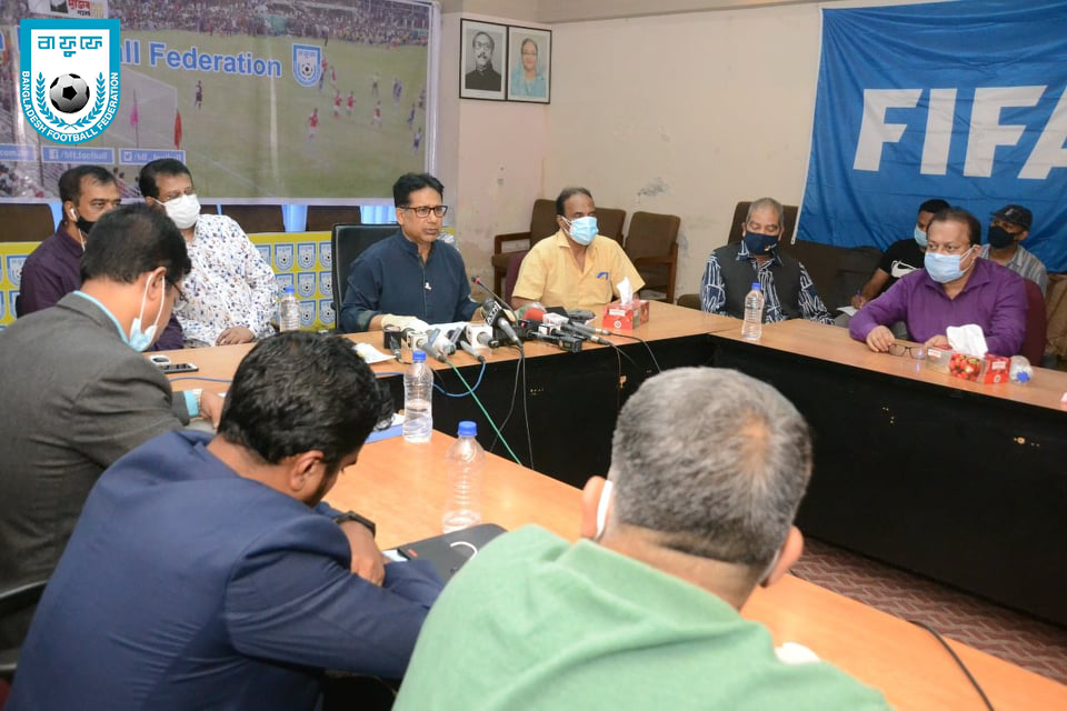 Professional Football League Committee Meeting in BFF House