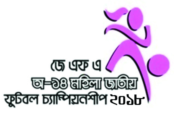 Press meet ahead of JFA U14 National Women's Championship