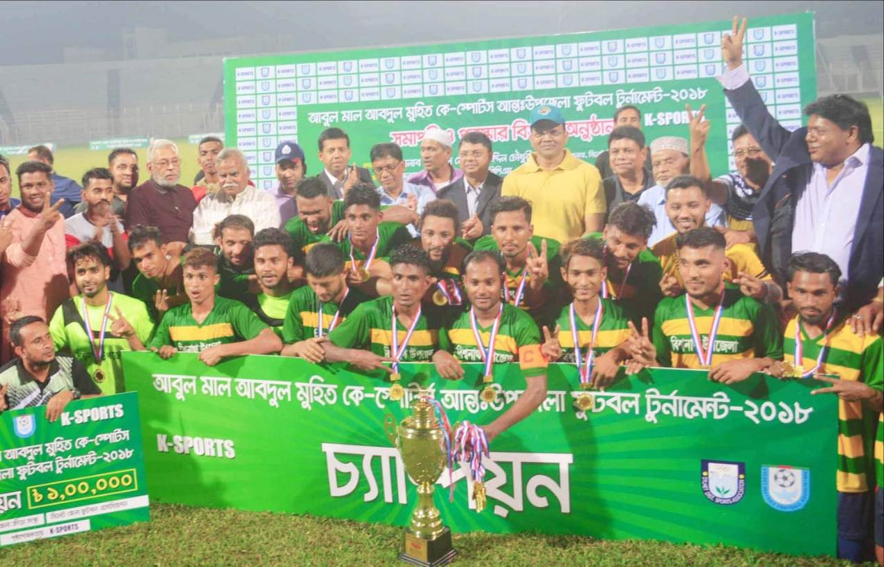 Inter-Upazila Football: Biswanath Upazila team beat Osmani Nagar 1-0