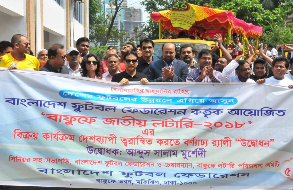 Rally held to promote 'BFF Lottery 2018'