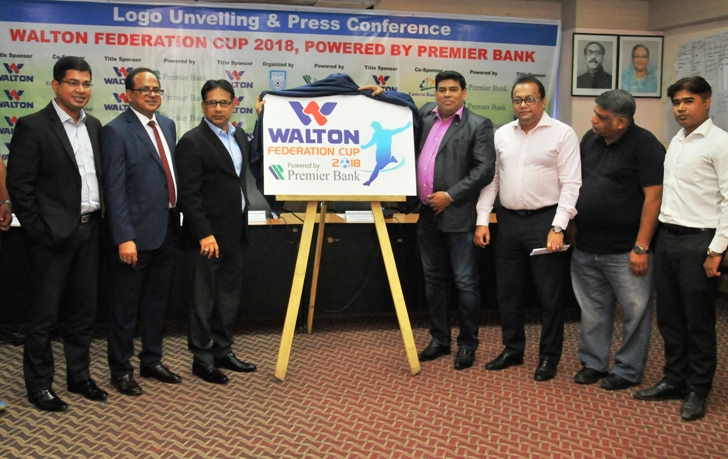 Federation Cup 2018 logo unveiled