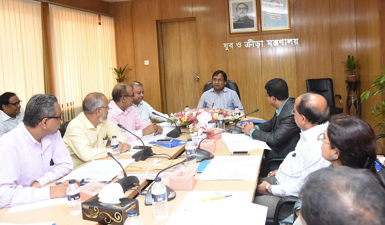Youth and Sports Ministry meeting held ahead of SAFF and AFC tournaments