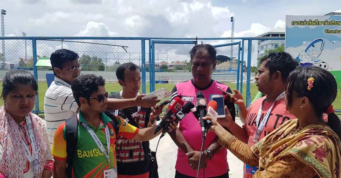 Bangladesh confident ahead of Australia clash