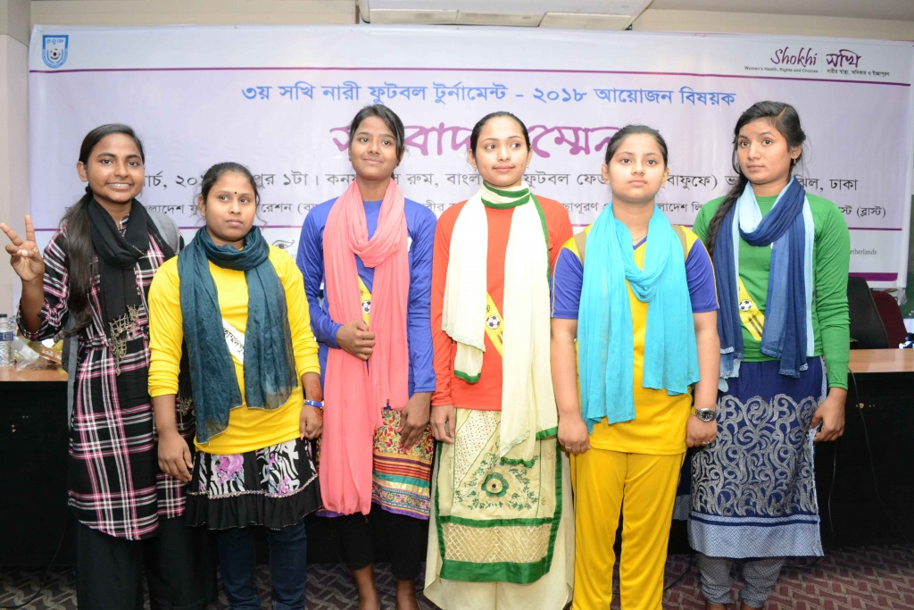 3rd Shokhi Women's Football Tournament from March 4