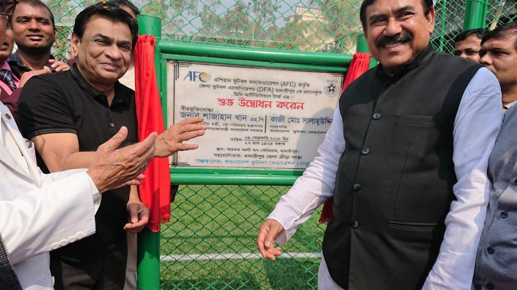 Mini artificial turf inaugurated in Madaripur