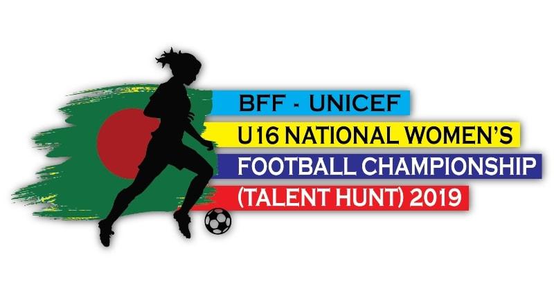 U16 Women's Championship final Saturday