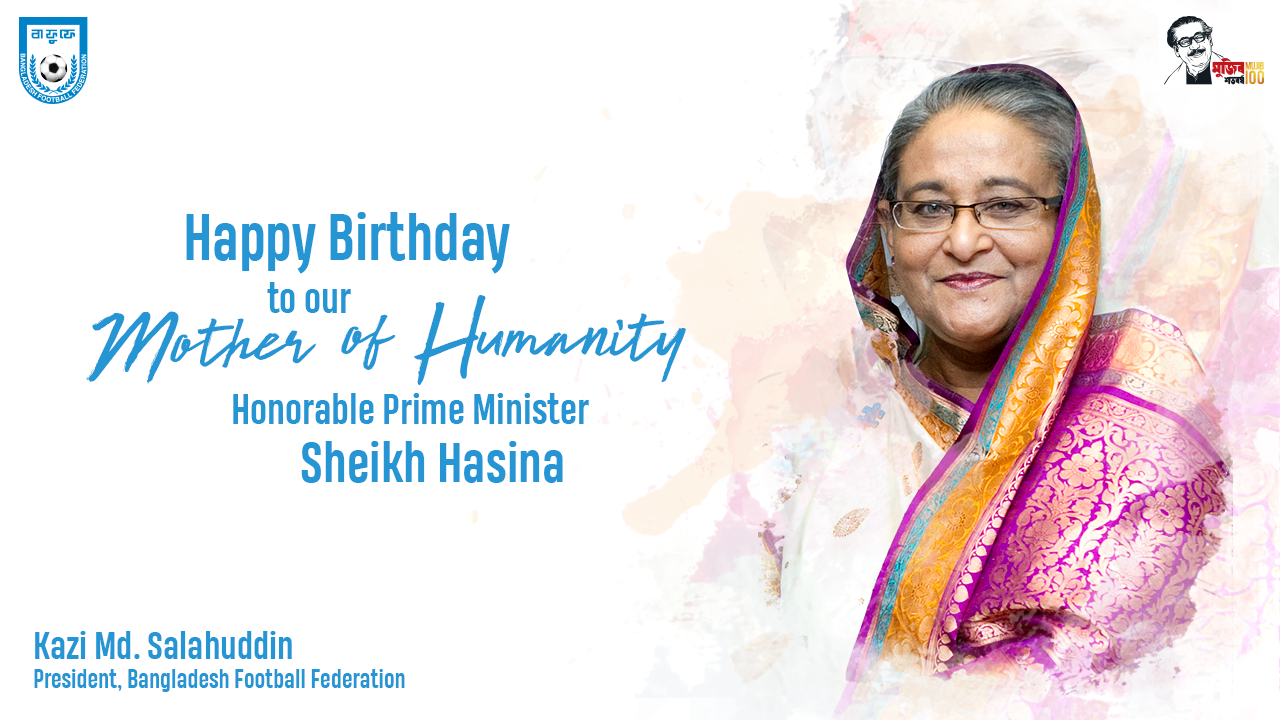 BFF Celebrates 74th Birth Anniversary of Prime Minister Sheikh Hasina