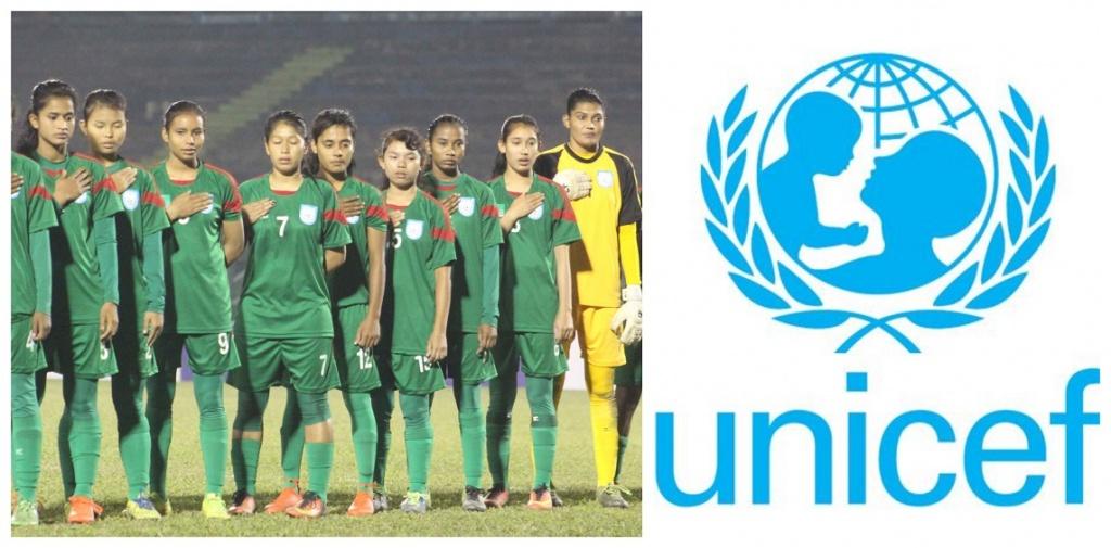 U19 girls to play friendly match with UNICEF school girls
