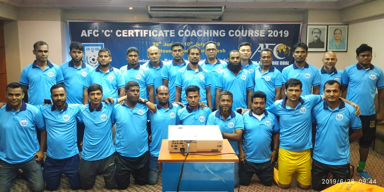 BFF AFC C Certificate starts today