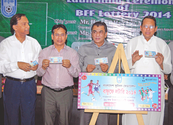 BFF to issue lottery tickets from March 20