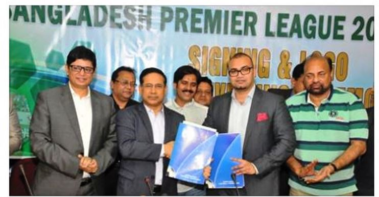 Saif Power title sponsors of BPL