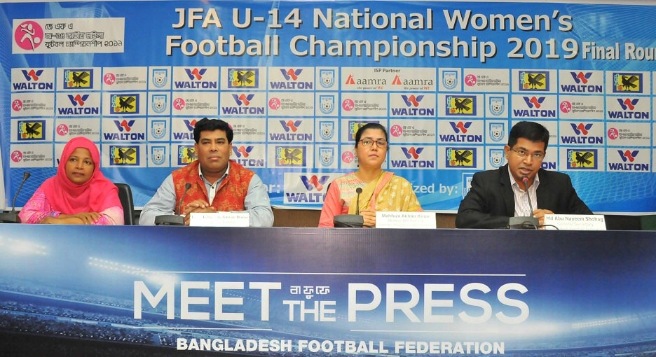 JFA U14 Women's Championship final round from tomorrow
