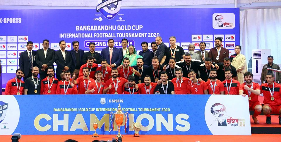 Bangamata U19 Women's Intl Gold Cup theme song released