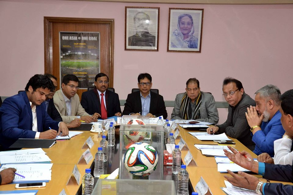 BFF Professional Football Committee meeting held