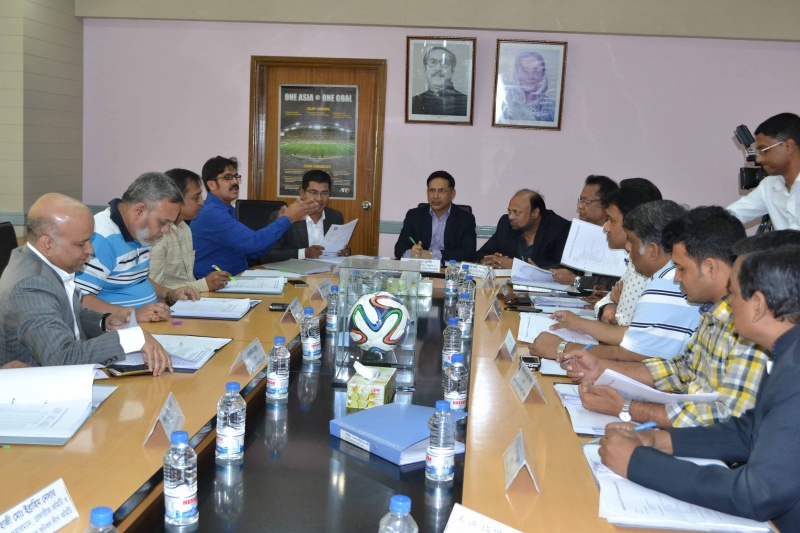 Committee discusses over Independence Cup, U18 tournament