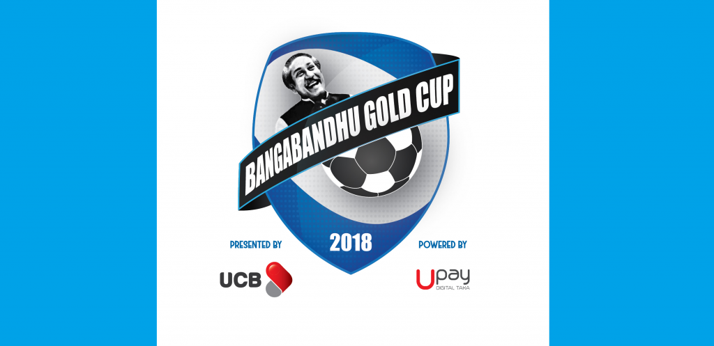 Press meet ahead of Bangabandhu Gold Cup 2018
