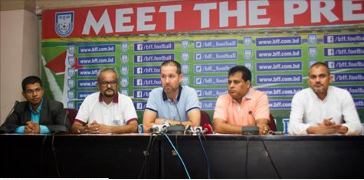 U23 squad begins camp at BKSP