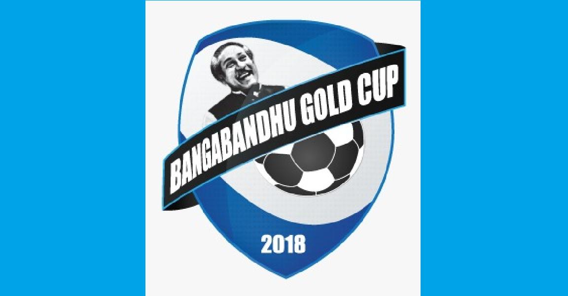 Trophy unveiling of Bangabandhu Gold Cup Saturday
