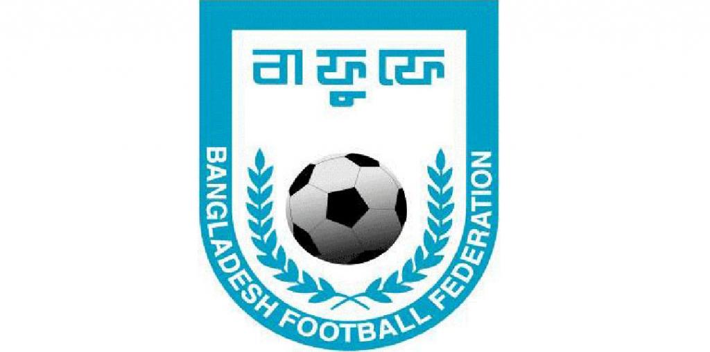 BFF arranges trials for U18 BPL, BCL players