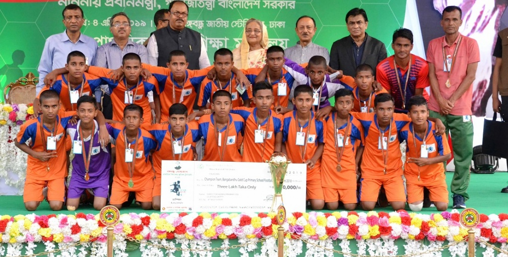 Finals of Bangabandhu and Bangamata gold cups held