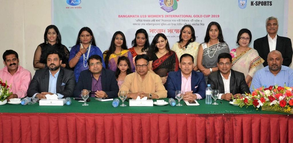 RTV to air seven television dramas to celebrate Bangamata Gold Cup 2019