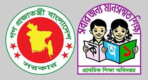 Press conference ahead of Bangabandhu and Bangamata school football finals