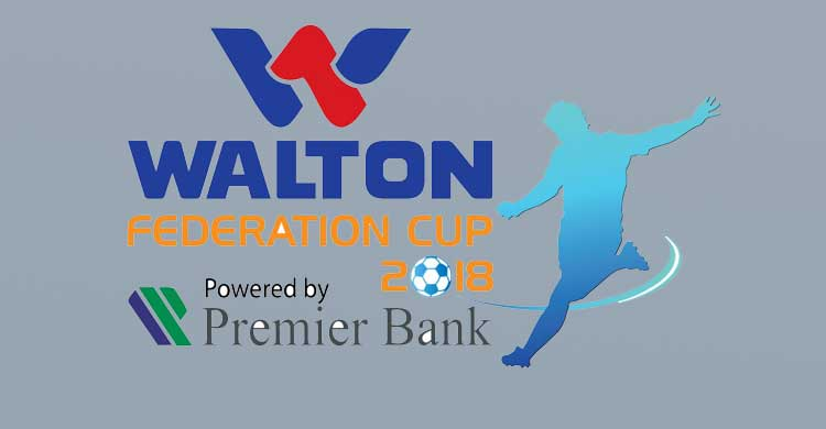 Federation Cup final Friday