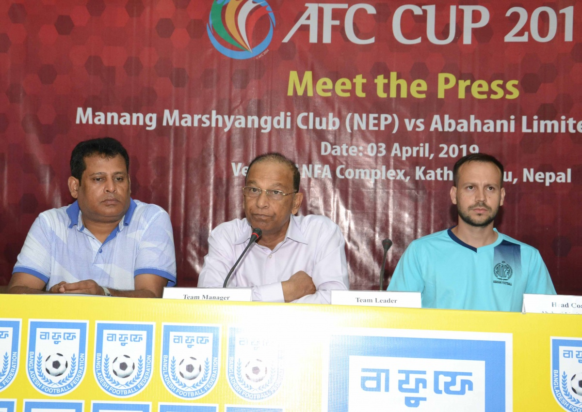 AFC Cup: Press meet held before Abahani embark on adventure