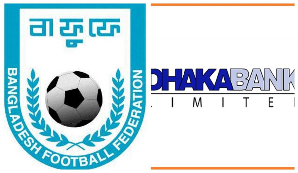 BFF, Dhaka Bank to sign women's football sponsorship deal