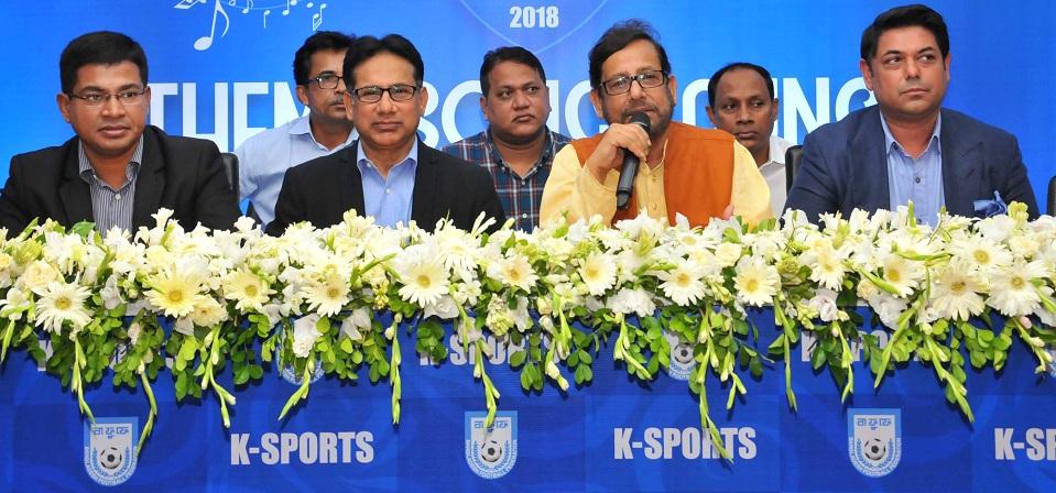 Bangabandhu Gold Cup theme song launched