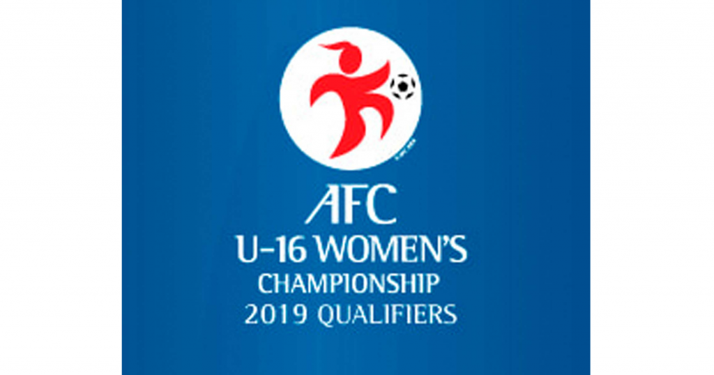 AFC Women's qualifiers: Pre-match conference tomorrow