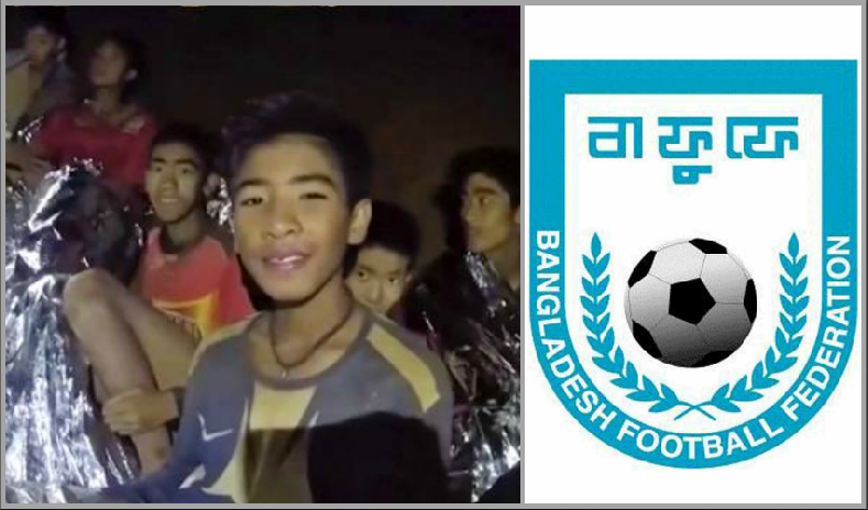 BFF congratulates Thailand on rescuing all child footballers