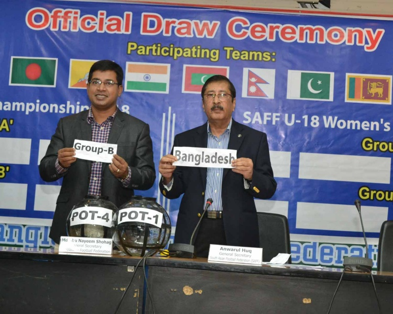 SAFF U15, U18 Women's Championship draw held