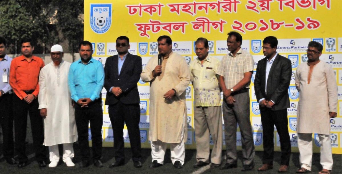 DMFLC 2nd Division Football League begins