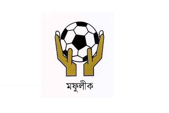 Press meet before DMFLC 2nd Division Football League kicks-off