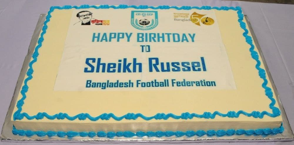 BFF observed the birthday of Father of the Nation Bangabandhu Sheikh Mujibur Rahman's youngest son Sheikh Russel