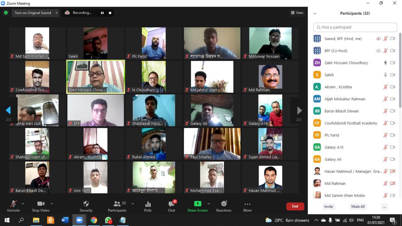 BFF arranges virtual meeting regarding Academy Accreditation Scheme